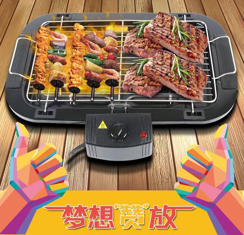 耐高温烤肉