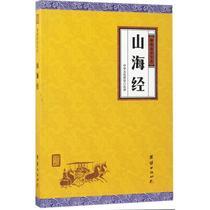 清华大学出版社李同德清华同衡专著系列地质公园规划探索与研究官方正版