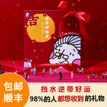 Grandma Xiuji Cookie Wonderful Interesting House 2019 New High-Face Creative Gifts for Lovers, Friends and Girls