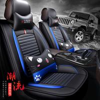 荣威RX5汽车坐垫360全包围i5皮550四季通用RX8座套ei6座垫rx3用品