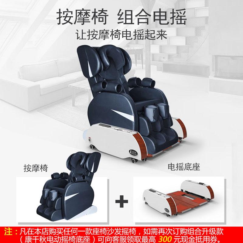 太空舱按摩椅全身震动按摩摇椅电动椅小型太空椅逍遥椅头等舱沙发
