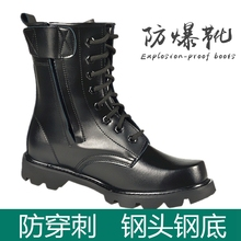 Outdoor military boots, explosion-proof boots, steel head, leather boots, wool combat boots, military hook security shoes in autumn and winter