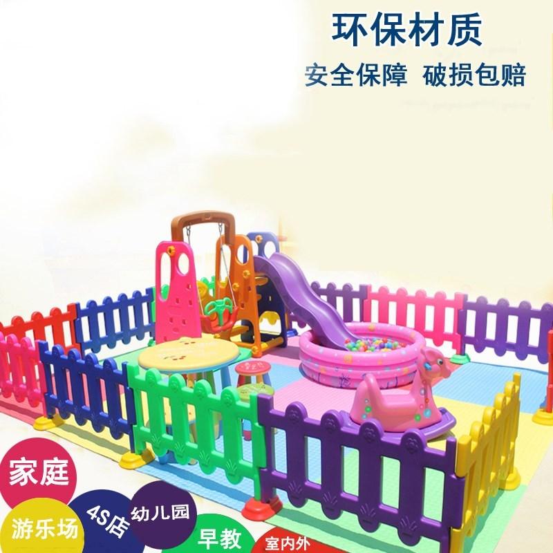 加宽幼儿园栅栏围栏塑料拦彩色儿童单面儿童床带两用室内隔离