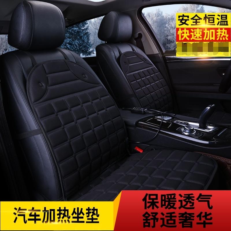 汽车电加热坐垫冬季专用长安CS95东南DX7车载制热双座12V座椅垫