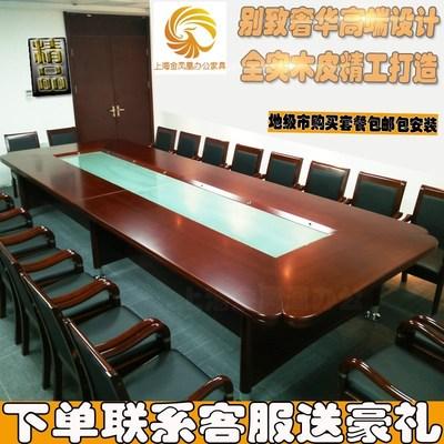 实木皮会议桌洽谈桌特价