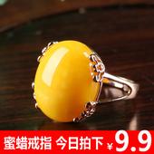 蜜蜡戒指男女款镀金镶嵌活口血珀手饰品老蜜蜡戒指复古圆珠戒指
