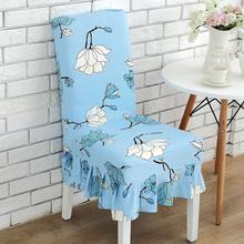家具脚垫椅子脚套保护套家用长方形凳子萌罩脚套桌椅板凳防滑