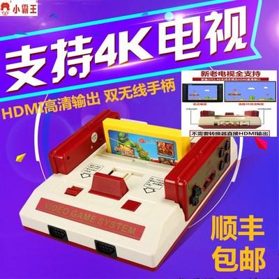 小霸王游戏机带电视