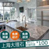 Shanghai marble countertop door stone threshold window stone natural marble balcony hand basin processing