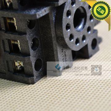正品欧姆龙时间继电器底座pf113a-e 插座 11脚 适用 H3BA