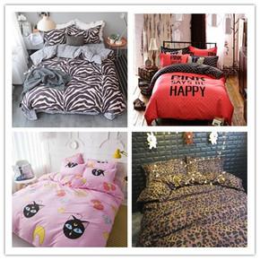 欧美风pink维多利亚的秘密四件套床上用品豹纹韩版大牌床单三件套