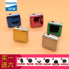 Philips mp3 student Walkman compact portable running no more than multi-color mini cute recording to listen to English music HIFI lossless player SA2208 genuine