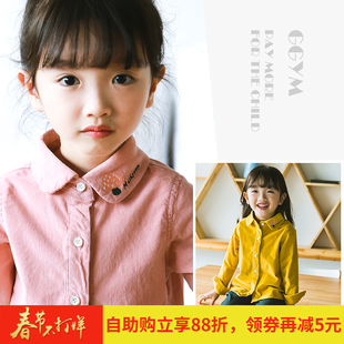 2018女童春装新款韩版加厚灯芯绒衬衫长袖纯棉小女孩儿童宝宝衬衣