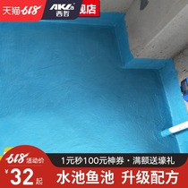 新款塑钢泥防水胶防漏填缝防霉陶瓷堵漏王胶泥厕所漏水浴室卫生间