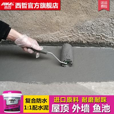 西哲JS聚合物水泥基防水涂料 屋顶外墙卫生间防水材料楼顶补漏胶
