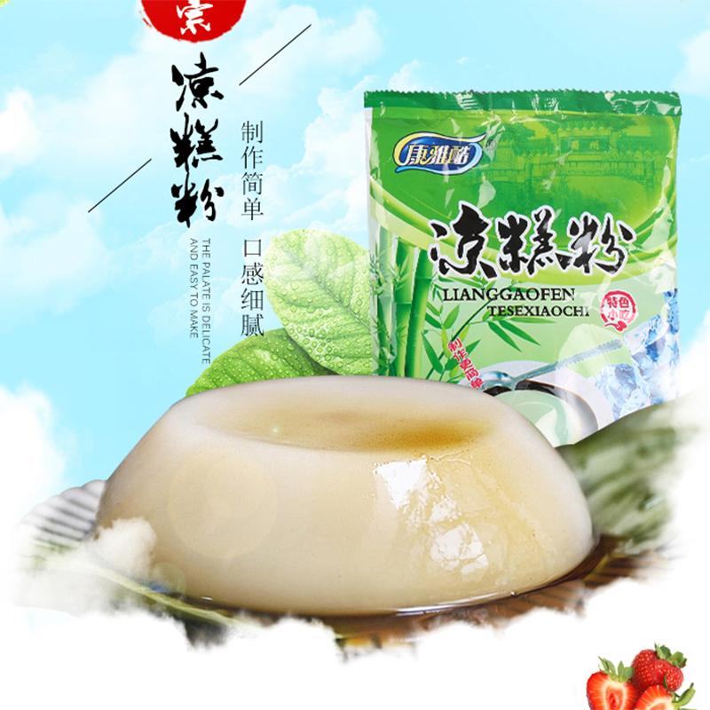 康雅酷凉糕粉250g夏日解暑四川特产名小吃红糖成都手工自制冰凉粉