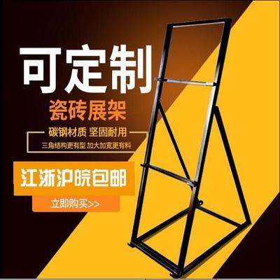 瓷砖样品展示架800*800地墙砖展架样木板陶瓷铝扣板集成吊顶陈列