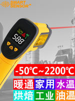 Xima infrared thermometer industrial high precision handheld point temperature gun high temperature electronic thermometer baking oil temperature meter
