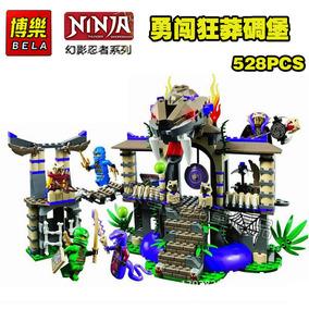 兼容乐高幻影忍者人仔拼装积木玩具勇闯狂蟒碉堡70749掠夺直升机