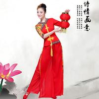 2018新款秋季秧歌服演出服女喜庆成人扇子舞广场舞服装腰鼓服套装