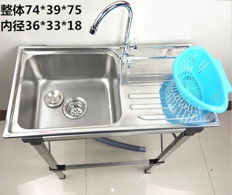 厨房橱柜家用洗碗沥水篮不锈钢水槽水池带操作台支架落地洗菜盆