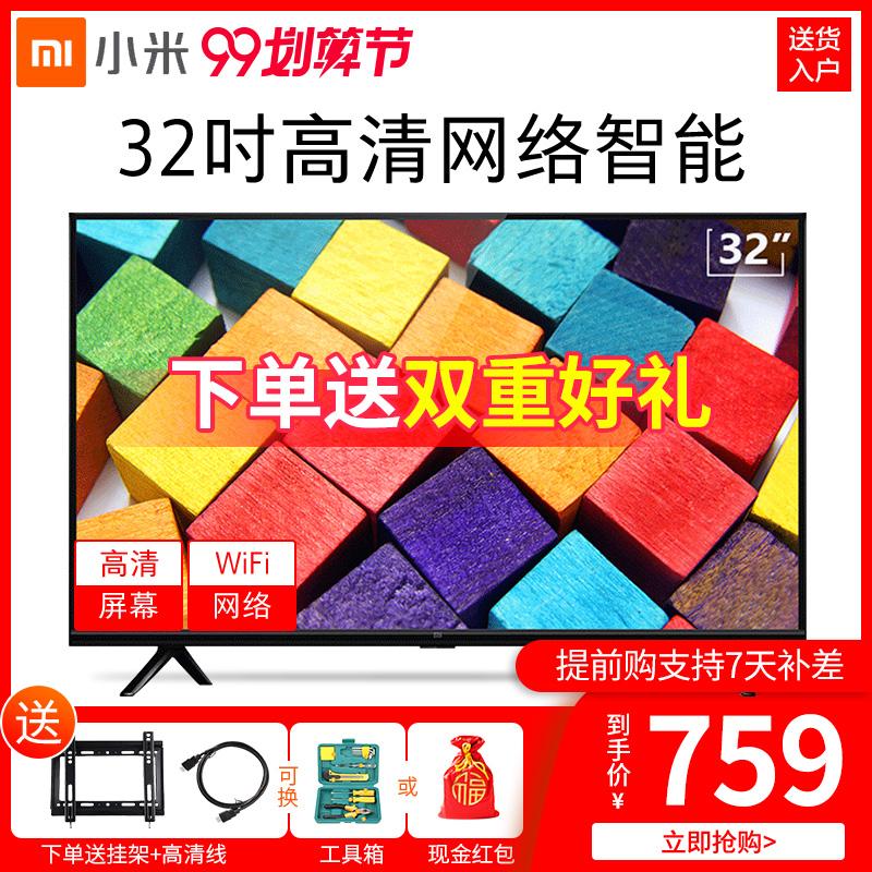 Xiaomi/小米 小米电视4A 32英寸网络智能高清液晶平板电视机40 42