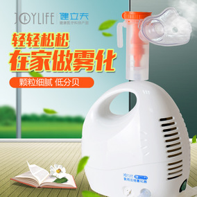 JOYLIFE atomizer compression atomizer medical household chil
