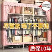 租房衣柜简约现代经济型组装省空间简易布衣柜衣橱卧室折叠双人