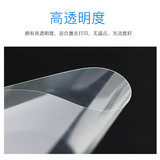 Xirui A3 laser printing film film film transparent 10 silk pet plastic 100 slide projector film