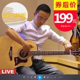 贝加尔单板民谣吉他初学者学生女男新手入门木吉他40寸41寸乐器