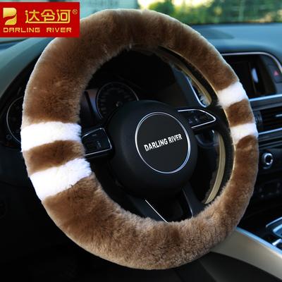 冬季羊毛方向盘套沃尔沃S60LS80LXC60XC90v40V60汽车把套皮毛一体