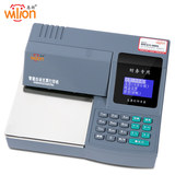 Huilang 2009C genuine bank special bill typewriter check printer check machine automatic small universal