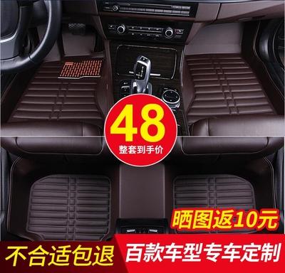 2018款本田新款飞度全大包围汽车脚垫新18专用车垫地毯全包原厂07