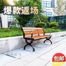 公园椅守臼彝獬つ疽巫又铁铝椅防腐塑木椅户外休闲座椅园林长椅图片