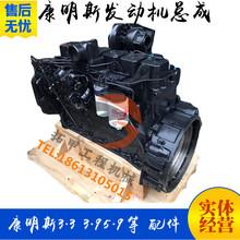 5.9发动机总成及零部件 柳工三一徐工小松挖机配件康明斯B3.3 3.9图片