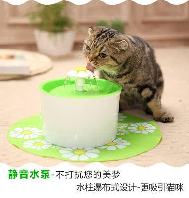 净猫饮水机