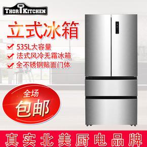 雷神厨电法式电冰箱多门立式家用大容量风冷无霜智能温控节能