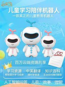 新款小霸王廠家早教機故事機WIFI微信兒童益智玩具OEM樂貝熊娃娃