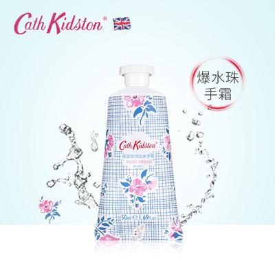CathKidston四季护手霜 保湿倍润补水 爆水珠护手霜果香型