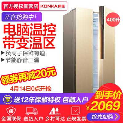 电脑电冰箱