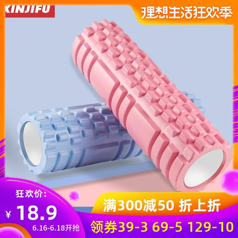 泡沫轴肌肉放松滚轴狼牙棒瘦腿瑜伽柱健身筋膜按摩器琅琊棒滚筒轮