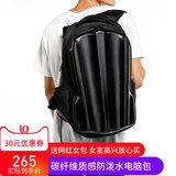 Alien millet apple Dell ASUS Lenovo 14 inch 15.6 inch 17.3 inch laptop backpack