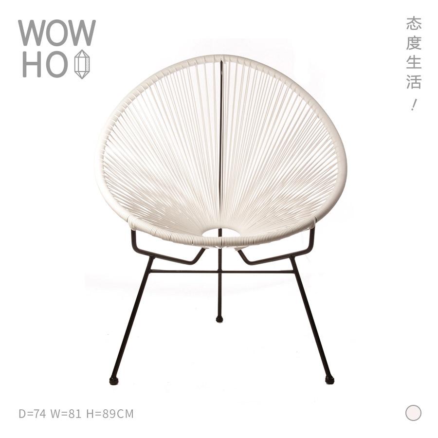 WOWHOO我活出口户外手工编制藤椅三脚咖啡厅椅休闲椅户外椅