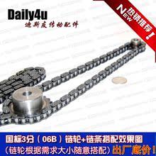 高频淬火 06B 3分 节距9.525 国标凸台链轮 60齿 链齿轮