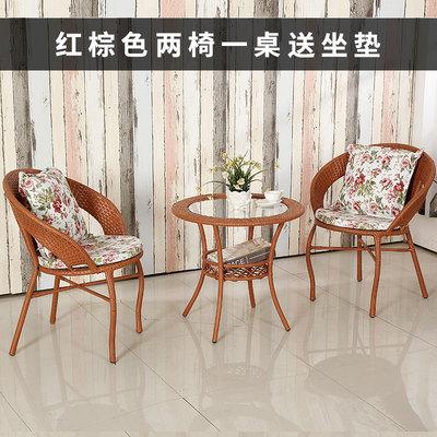 户外桌椅组合阳台藤椅子茶几三五件套酒店休闲茶座藤编制桌椅酒吧