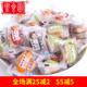 御食园北京特产小酥500g一口香宫廷小吃4味