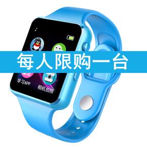 快乐小天才儿童电话手表可爱学生智能定位手机防水男孩女孩触摸屏