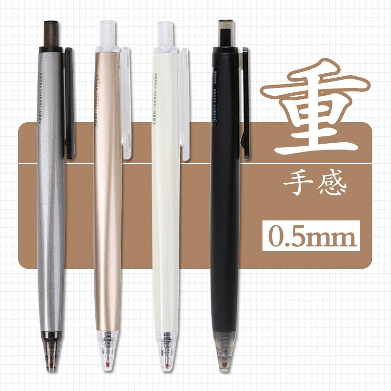 晨光优品中性笔按动笔0.5子弹头重手感三倍密度材料简约黑色磨砂高档签字笔按压式大学生考试专用水笔送同学