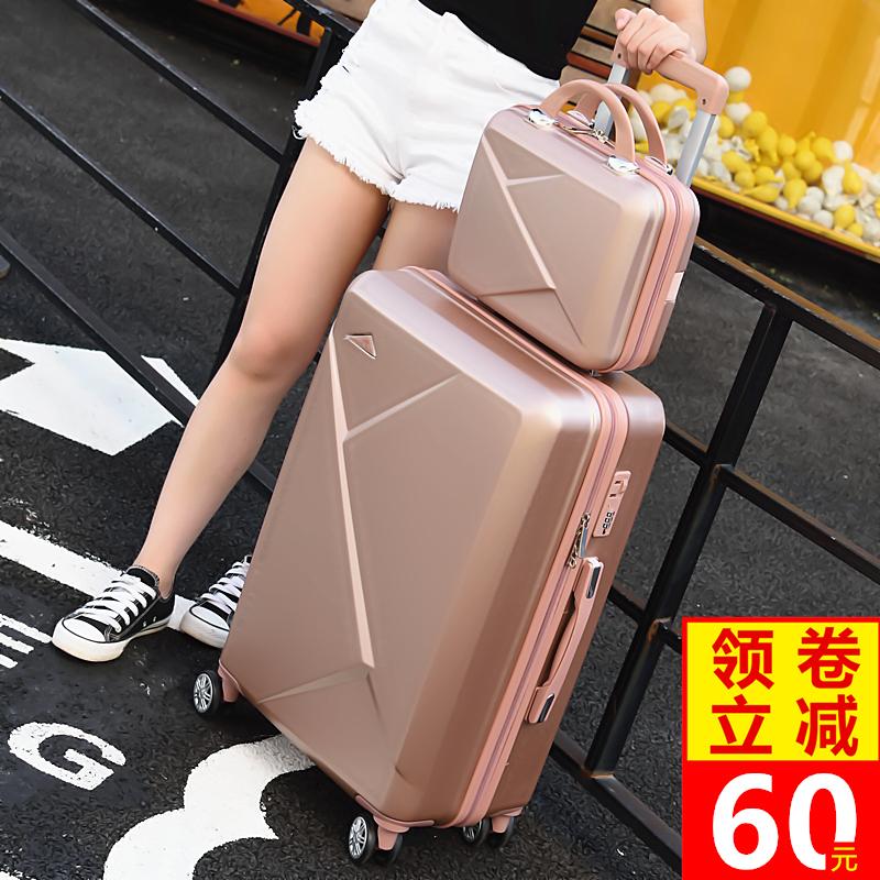 网红行李箱万向轮24寸拉杆箱包女20小清新子母箱男韩版密码旅行箱