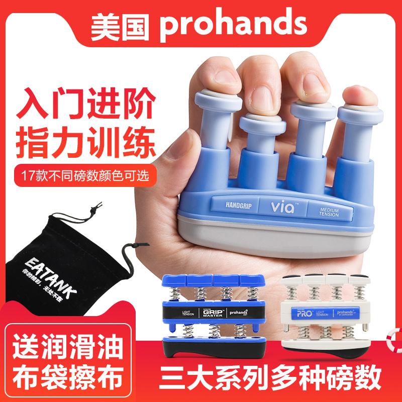 Тренажер для пальцев рук для пианистов Артикул 558430722400